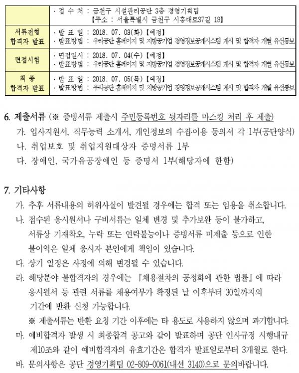12f5ac8720cb0bf63f7c5fba1eb6f64e_1529571