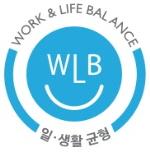 일ㆍ생활균형 캠패인